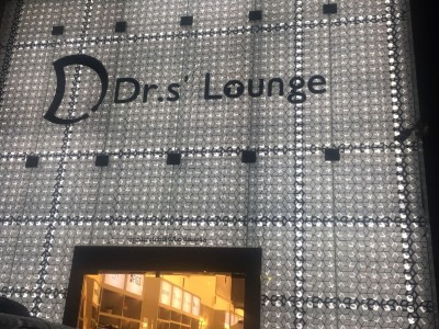 Dr.s lounge