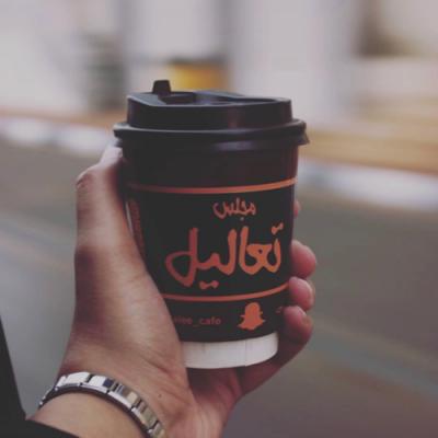 لحظات خاصة برائحة القهوة واصالة المكان مع اطيب الاوقات